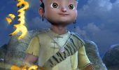 Монголын анхны 3D хүүхдийн кино нээлтээ хийлээ