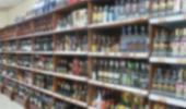 10-р сарын 23, 24-ний өдөр архи согтууруулах ундаа худалдахгүй