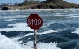 Гол мөрний мөсөн дээгүүр зорчихгүй байхыг анхааруулж байна