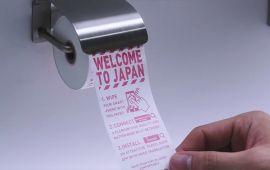 Ухаалаг гар утсанд зориулсан ариун цэврийн цаас нэвтрүүллээ