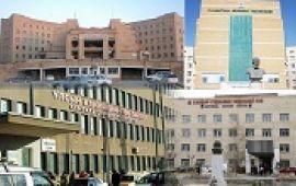 Улсын томоохон клиник эмнэлгүүд 20 цаг хүртэл ажиллахаар боллоо