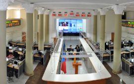 Монголын хөрөнгийн биржид бүртгэлтэй байгууллагууд АНХААРНА УУ!