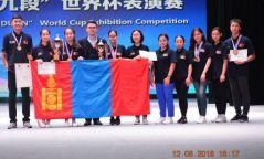 Монголын Оюун Ухааны Академийн 10 тамирчин Хятадад гайхамшиг бүтээв