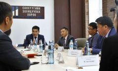 Хороо болон шинээр IPO гаргасан компаниудын удирдлагуудын зөвлөлдөх уулзалт боллоо