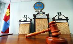 Дээд шүүх: Засгийн газар хууль зөрчсөн