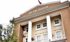 Монгол банк эко алтны урамшууллыг олгохгүй