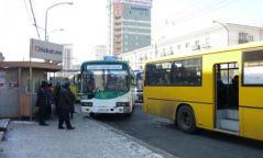 Дараах чиглэлд 90 автобус нэмж явуулж байна