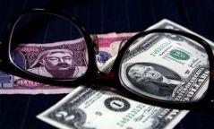 Мөнгөний бодлогын мэдэгдэл