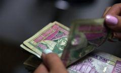 СТАТИСТИК:  Улаанбаатар хотод ажиллагчдын сарын дундаж цалин 1.1 сая төгрөг