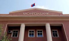 Монголбанк хоёр сард 1518 кг алт худалдан авчээ