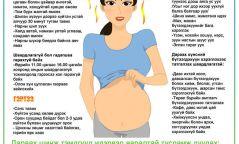 Хэт халалт нь ахимаг насны хүмүүс болон жирэмсэн хүмүүст эрсдэлтэй