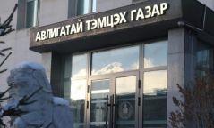 АТГ: Монголбанкны албан тушаалтнууд ББСБ-ын үйл ажиллагаа эрхлэхгүй байхаар журамлана