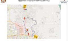 Дарь-Эхийн гудамжны 3.3 км авто замыг шинэчлэх тул өнөөдөр 22:00 цагаас ирэх сарын 11-нийг хүртэл хаана