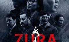 ФАНТАСТИК-ийн дараагийн төсөл ZURA