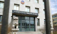 АТГ: Нийтийн албанд томилогдох 194 хүний урьдчилсан мэдүүлгийг хянан шийдвэрлэлээ
