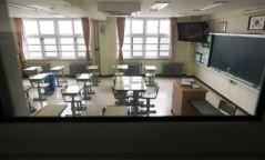 Хоёр сурагчаас COVID-19 илэрсэн тул Инчеон хотын 66 ахлах сургуулийн үйл ажиллагааг дахин зогсоолоо