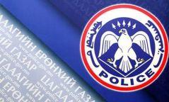 Амиа хорлосон хэргүүдийг цагдаагийн байгууллагаас шалгаж байна