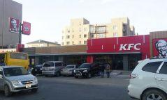 Иргэдийн хордлого авсан Зайсангийн KFC-ийн үйл ажиллагаагтүр зогсоод байна