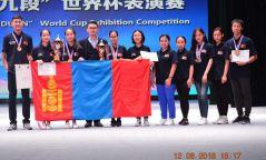 Монголын баг дэлхийн цомд үнэмлэхүй ялалт байгуулав