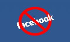 Фэйсбүүкт галт зэвсгийн бүдүүвч зураг байршуулахыг хоригложээ
