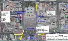 Улаанбаатарын үдэш цэнгүүний дараа 18 чиглэлд үнэгүй автобус үйлчилнэ
