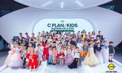 """""""C PLAN/KIDS Supermodel 2019"""" тэмцээний ялагч Г.Сарангоог """"Охидын мисс төв""""-ийн бяцхан мисс охид хүлээн авч, баяр хүргэлээ"""