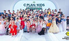 Дэлхийн загварын шоунд манлайлсан Монгол хүүхдүүд