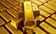 Монголбанк 1.8 тонн алт худалдан авлаа