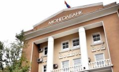 Монгол банк: Харилцагчийн эрх ашгийг хамгаалах үүднээс энэ мэдэгдлийг хийж байна