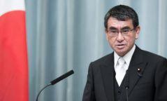 Япон Улсын Гадаад хэргийн сайд Т.Коно МОНГОЛ УЛСАД АЙЛЧИЛНА