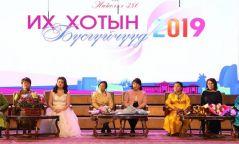 Нийслэлийн 2019 оны шилдэг есөн эмэгтэйг шалгарууллаа