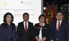 УИХ-ын дарга Г.Занданшатар Монгол-Швейцарийн хооронд дипломат харилцаа тогтоосны 55 жилийн ойн арга хэмжээнд оролцов