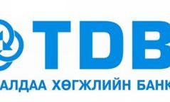Монгол Улсын Ерөнхий сайд У.Хүрэлсүх танаа, Хүсэлт гаргах нь
