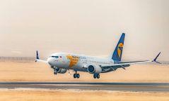 ГЕГ: Тусгай үүргийн онгоцоор ирэх иргэдийн ачааг 21 хоног тусгаарлана