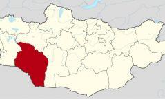 Говь-Алтай аймагт дахин 4.5 магнитудын газар хөдлөлт болжээ