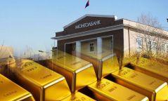 Монголбанк 2019 оны 4 дүгээр сард 1.1 тонн алт худалдаж авав