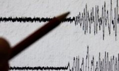 Говь-Алтай аймгийн Цээл суманд 4,3 магнитутын хүчтэй газар хөдлөлт болжээ