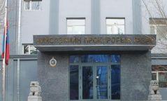 Прокурорын байгууллагаас хорих ангиудад гэнэтийн шалгалт хийжээ