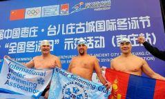 Ш.Даваадорж Дэлхийн өвлийн усанд сэлэлтийн тэмцээнд түрүүлжээ