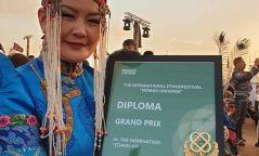 """МУГЖ С.Цогтсайхан """"World Folk Vision""""наадмаас Гран-При хүртлээ"""
