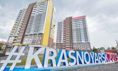 Дэлхийн оюутны өвлийн универсиад 29 дүгээр наадам ОХУ-ын Красноярск хотод болно