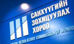 СЗХ: Шаардлага хангахгүй байгаа компаниудын зах зээлд оролцох оролцоонд хязгаарлалт тавьна