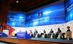 """""""Эдийн засгийн форум-2018"""" Төрийн ордонд болно"""