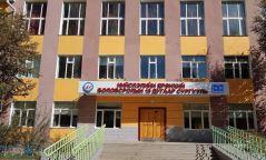 15 дугаар сургуулийн 529 сурагч сүрьеэгээр өвчилжээ