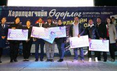 Төрийн банк Дорноговь аймгийн харилцагчдадаа санхүүгийн боловсрол олголоо
