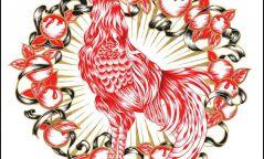 Бич, тахиа жилтнээ сөрөг муу нөлөөтэй тул элдэв үйлд хянамгай хандаарай