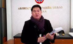 """Л.Наранбаатар """"Суруга Монгол"""" ХХК-тай холбоотой АТГ-д өгсөн гомдлыг ил болголоо"""