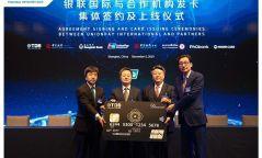 """ХХБанк Монгол дахь хамгийн анхны ЮнионПэй """"Diamond"""" кредит картыг гаргахаар боллоо"""