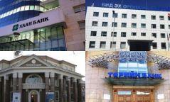 Банкууд шинийн 4-нөөс цагийн хуваарийн дагуу ажиллаж эхэлнэ