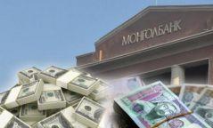 Энэ оны эхний улиралд 574.9 сая ам.долларын хөрөнгө оруулалт орж иржээ